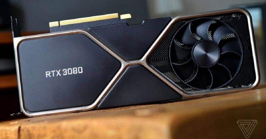 Nvidia RTX 3080 graphics card
