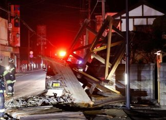 Japan hit by earthquake of 7.1 magnitude