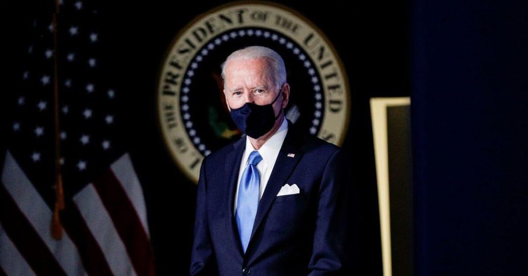 Biden to divulge details in Congress session