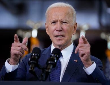 President Biden's infrastructure plan