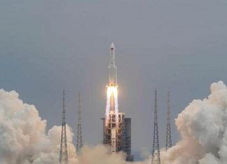 Chinese Rocket Debris Fell into the Indian Ocean
