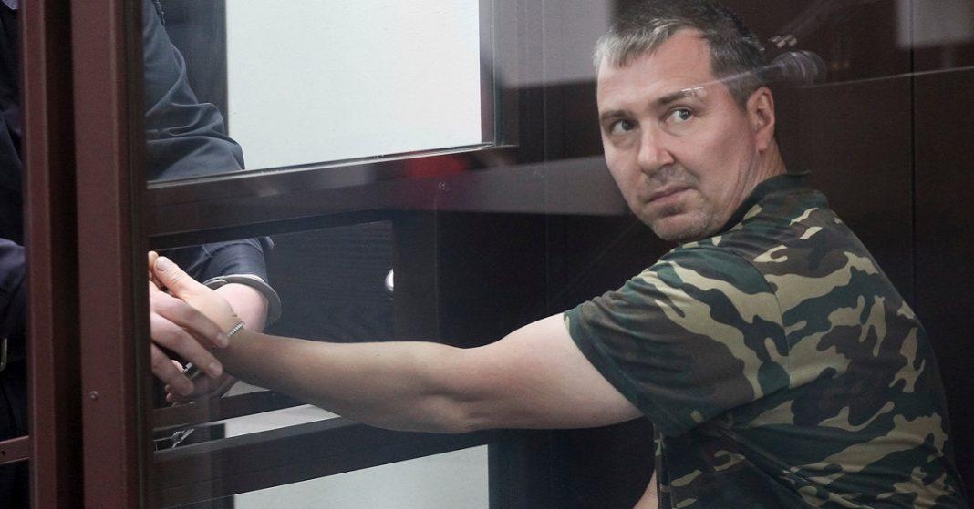 Russia US Student Killed