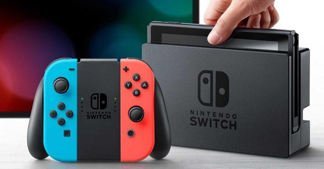 GameStop Nintendo Switch