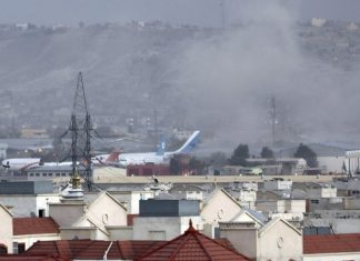 Many killed and several injured in blasts outside Kabul airport